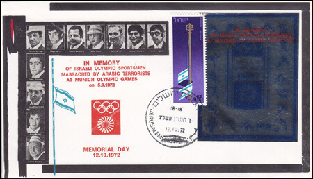 The Olympic movement has suffered sad occasions. The members of the Israeli Olympic Team kidnaped and killed during the 1972 Munich Olympics were memorialized on a special cover from Jerusalem on 12 October 1972.