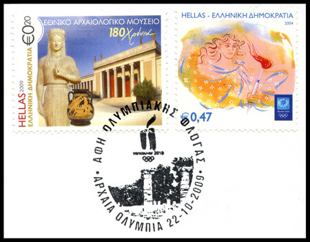 Torch relays for each Summer and Winter Olympic Games always begin with the lighting of the Olympic flame at Ancient Olympia, Greece. The beginning of the Vancouver Olympic torch relay on 22 October 2009 was honored with the customary special postmark.