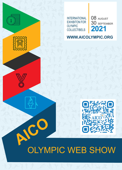 AWOS 2021 announcement