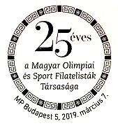 25th anniversary postmark