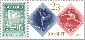 MOSFIT 25th anniversary stamp
