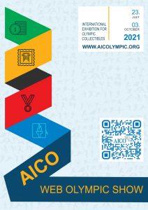 AIWOS Virtual Exhibit